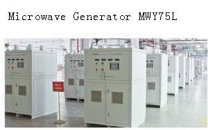 Microwave Generator In Work 1 75kw
